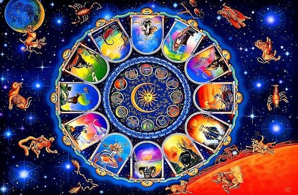 соседние знаки зодиака