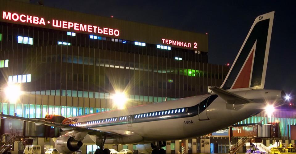 sheremetyevo-2-_-alitalia-_a-321_i-bixa_5343098967-960x500